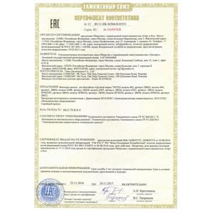 Сертификаты на продукцию INTEX. Обновлено 02.03.2018